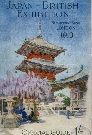 japan-british_exhibition_zpsa7bec3sn