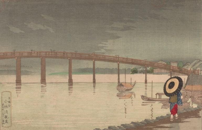 basho shin ohashi bridge
